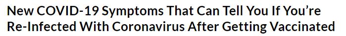 أعراض كورونا مع التطعيم