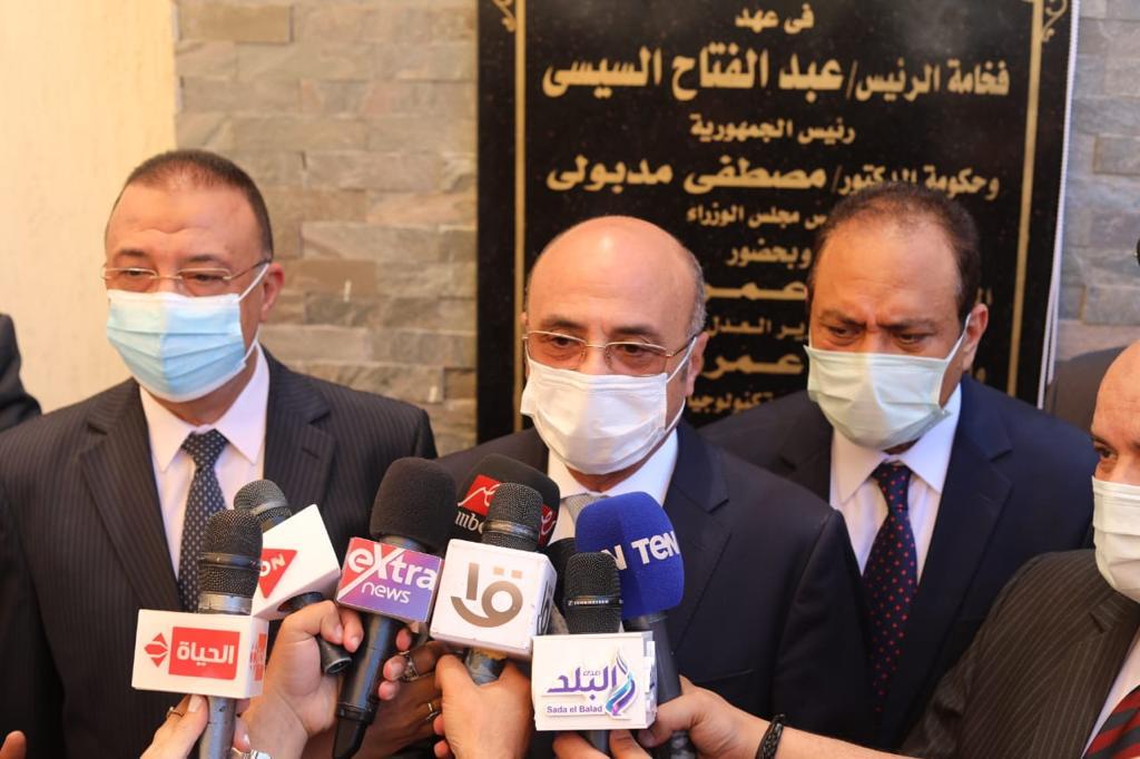 وزير العدل ومحافظ الاسكندرية