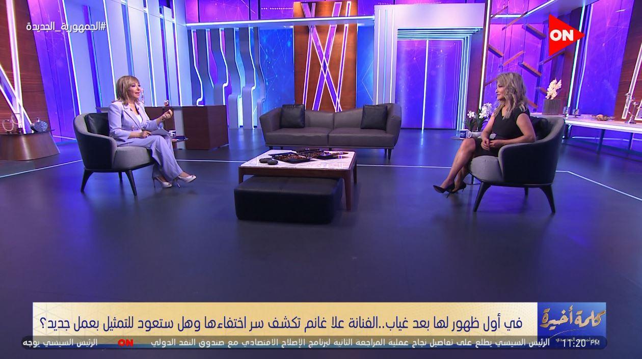 Ola Ghanem con Lamis Al Hadidi (6)