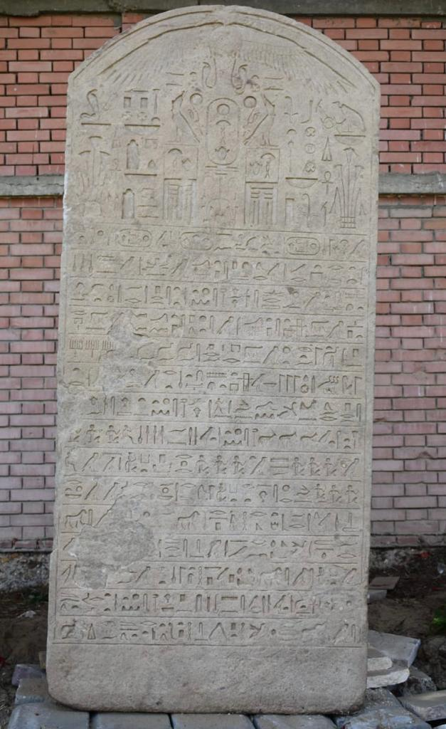اللوحة الأثرية المعثور عليها في الإسماعيلية