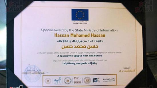 جائزة حسن محمد (1)
