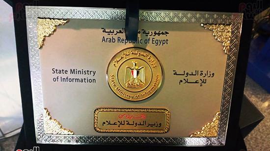 جائزة حسن محمد (2)