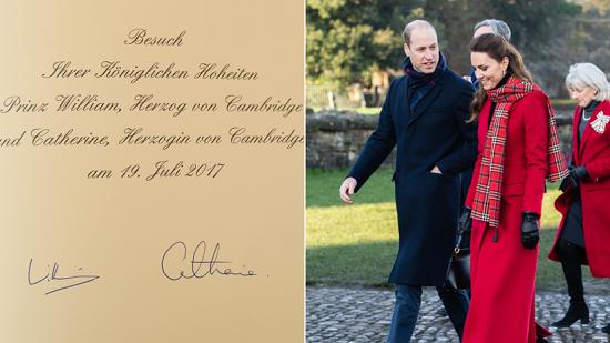 خبيرة تحلل شخصية أفراد العائلة المالكة من خط يدهم (2)