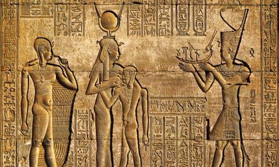 جدارية فرعونية
