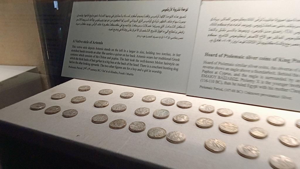 العملات الفضية والذهبية لعصور متعددة