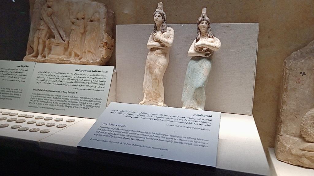 تماثيل وقطع اثرية