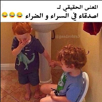 حاجات مش هتلاقيها غير مع الـ بيست فريند