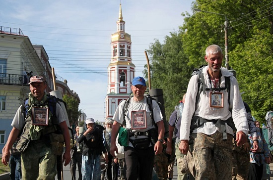 عودة الحجاج إلى مدينة كيروف