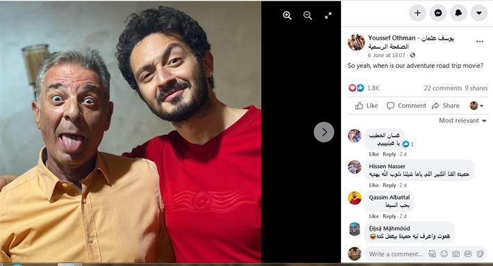 ريتسا يجمع بين يوسف عثمان ومحمود حميدة بعد 17 عام من بحب السيما