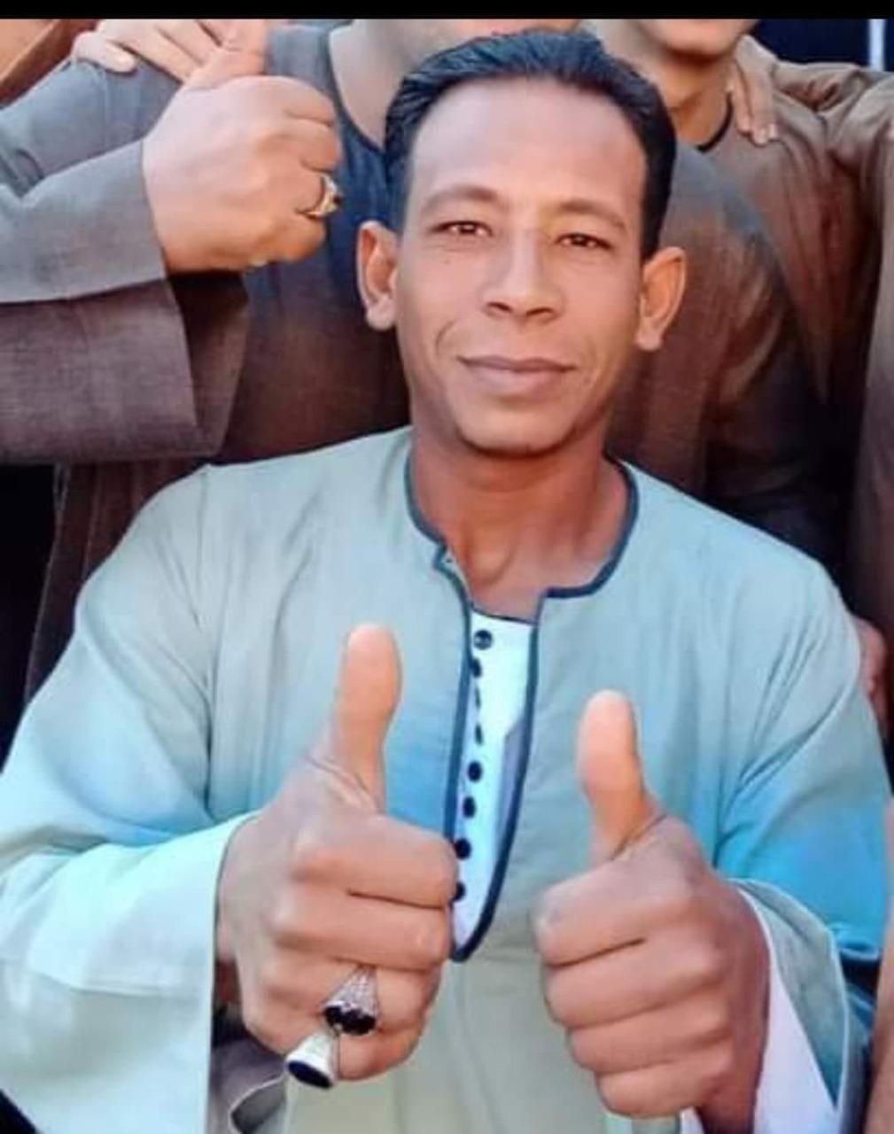 الشاب محمود