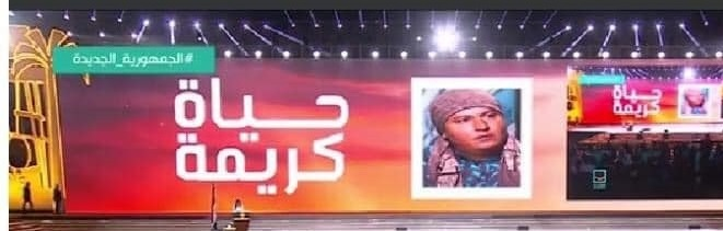 صوزرة فائزة حلوسه التي ظهرت امام الرئيس