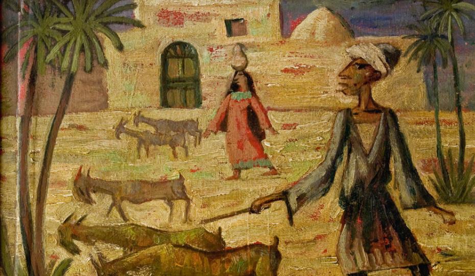 لوحة الراعى