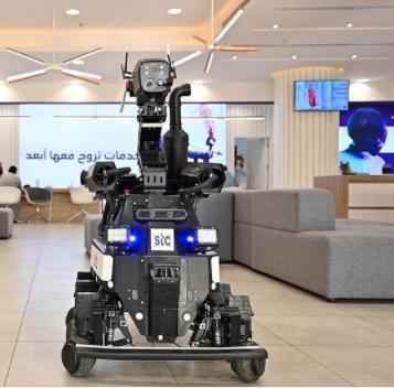 انتشار الروبوتات فى الحرم