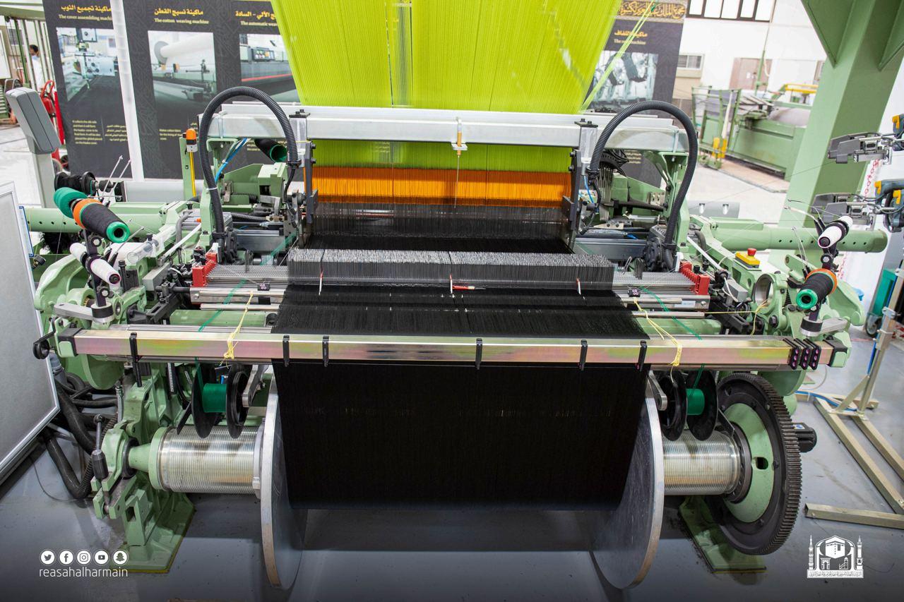 ماكينة تستخدم فى صناعة كسوة الكعبة