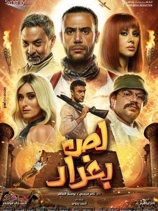 فيلم لص بغداد