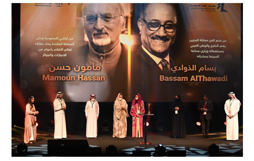 مهرجان افلام السعودية