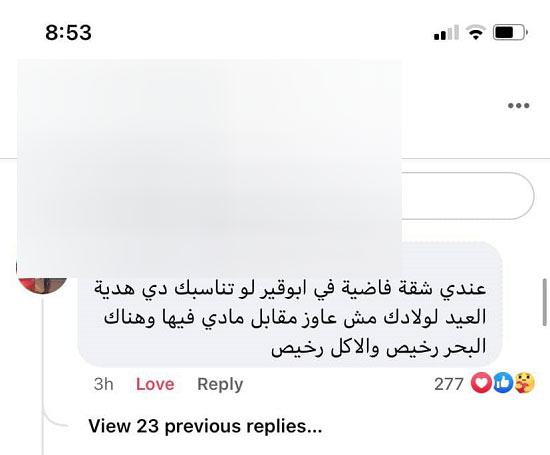 55375-جدعنة-المصريين-مع-سيدة-سألت-ازاى-أفسح-ولادي-في-اسكندرية-بـ-1000-جنيه-(10)