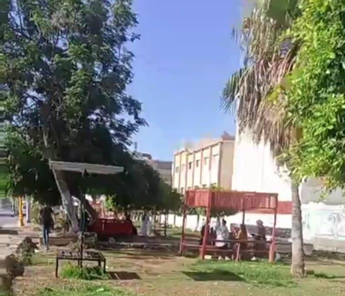 حدائق كفر الشيخ