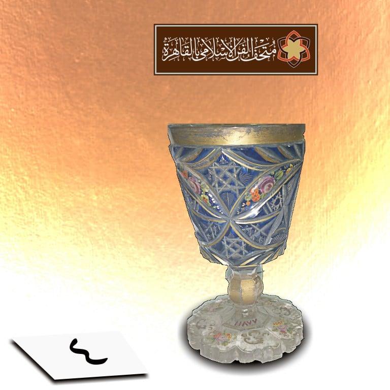 كأس من الزجاج