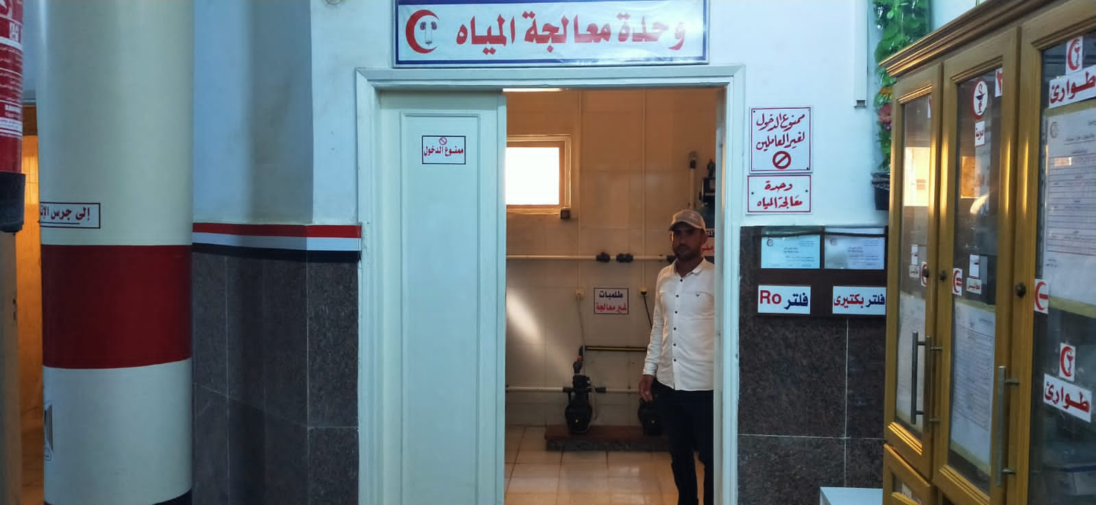 تقديم خدمة الغسيل الكلوي خلال أجازة العيد (2)