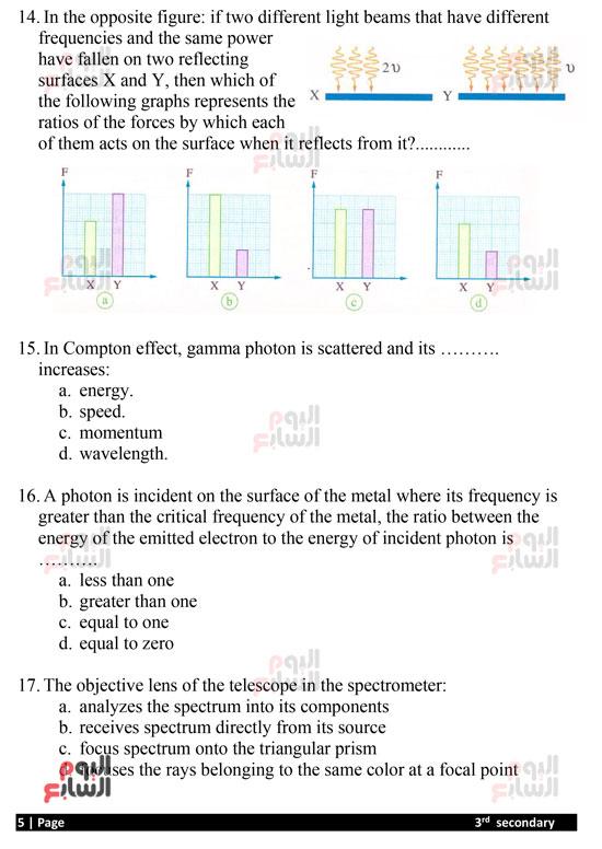 فيزياء-لغاتrevision-2-el-youm-el-sab3-5