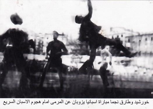 منتخب مصر في أولمبياد طوكيو 1964 (4)