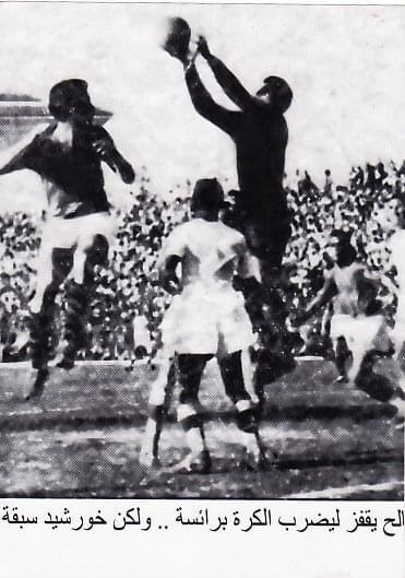 منتخب مصر في أولمبياد طوكيو 1964 (15)