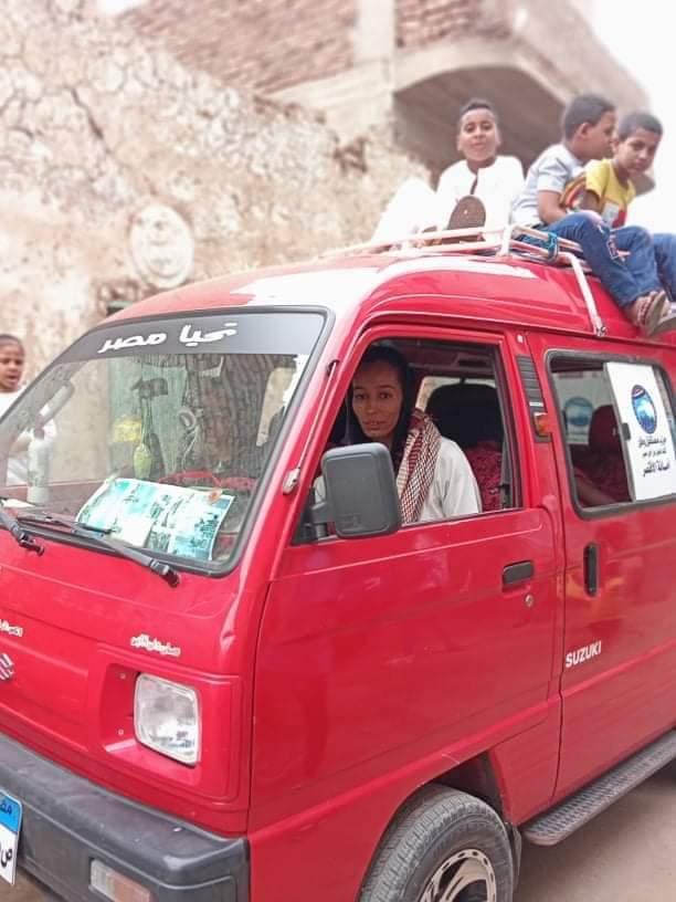 مروة العبد تنظم فسحة العيد لأطفال غرب الأقصر