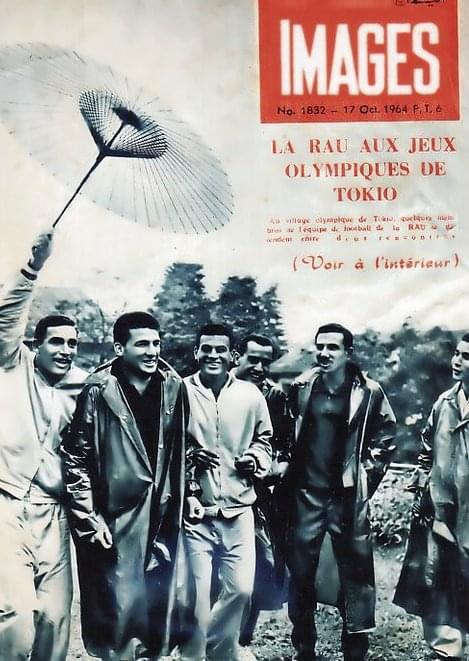 منتخب مصر في أولمبياد طوكيو 1964 (8)