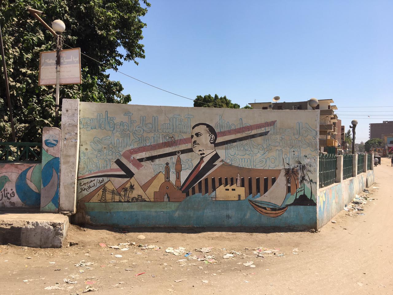 صورة الزعيم جمال عبد الناصر على أحد جدران قرية بني مر