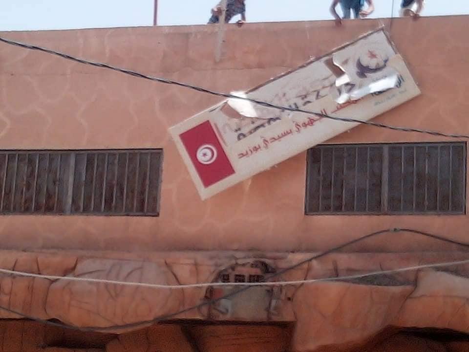 اقتحام مقرات حركة النهضة فى تونس (3)