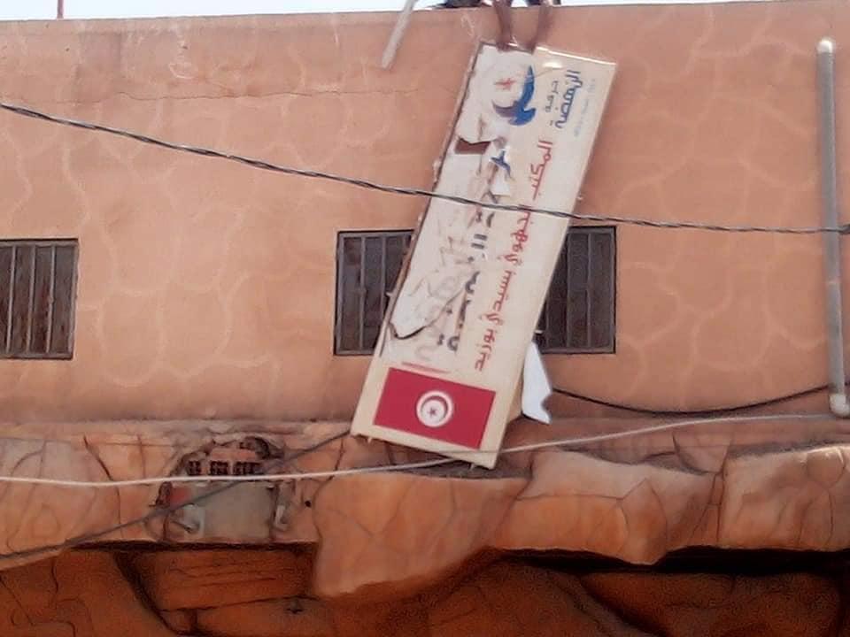 اقتحام مقرات حركة النهضة فى تونس (9)