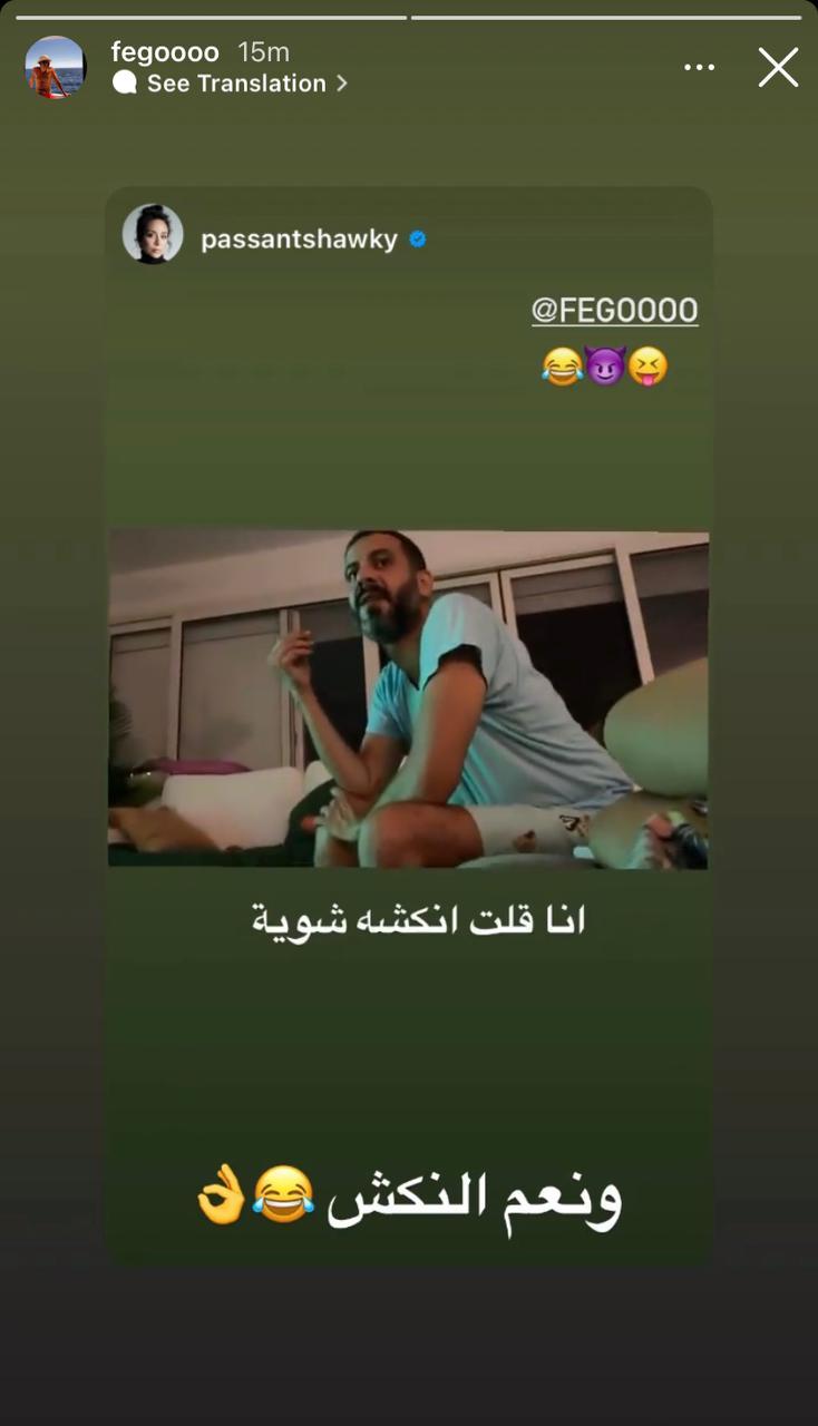 محمد فراج (2)