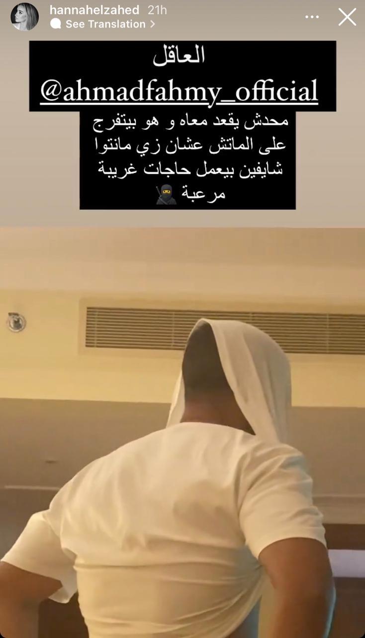 احمد فهمى
