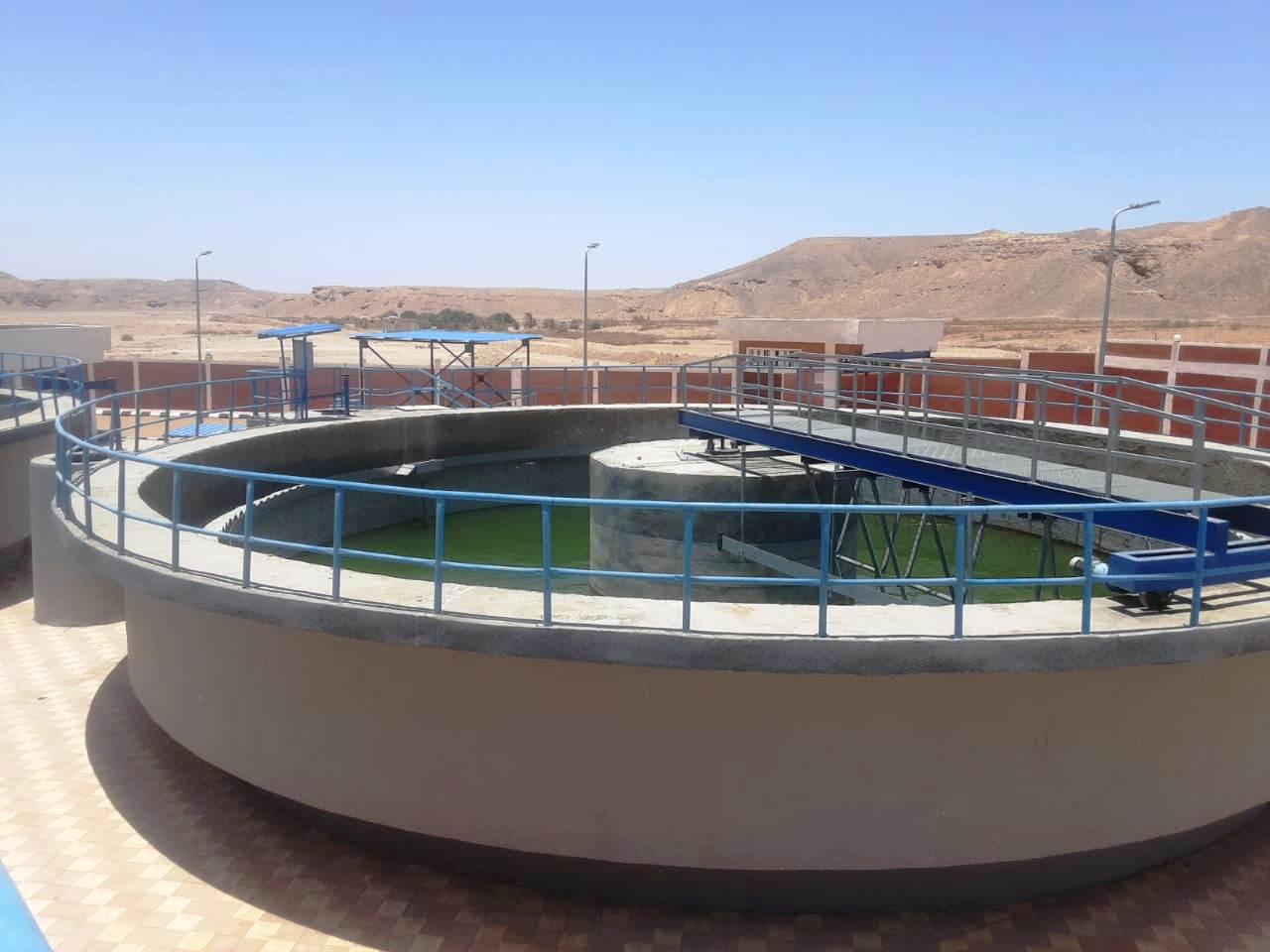 محطة المياه