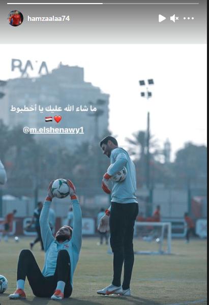 حمزة علاء