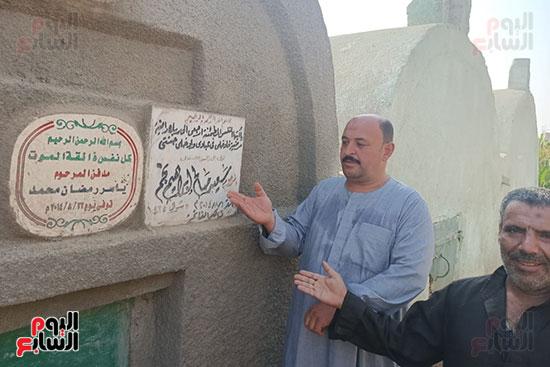 قبر-سعيد-صالح-يجمع-محبيه-إحياءً-لذكراه-(7)
