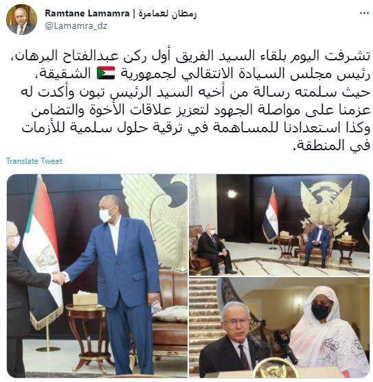 وزير خارجية الجزائر عبر تويتر