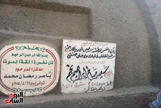 قبر-سعيد-صالح-يجمع-محبيه-إحياءً-لذكراه-(4)