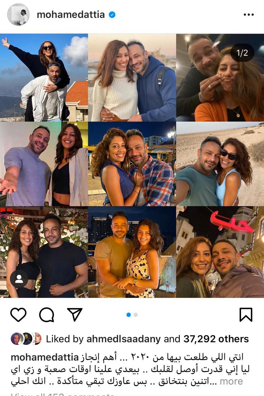 Mirna El Helbawy and Mohamed Attia split up