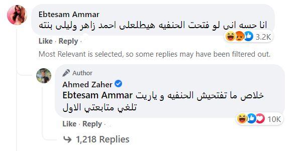 Zaher respondió a uno de sus seguidores.