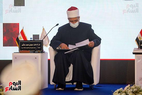 المؤتمر العالمي لدار الإفتاء المصرية (14)