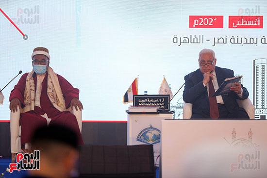المؤتمر العالمي لدار الإفتاء المصرية (1)
