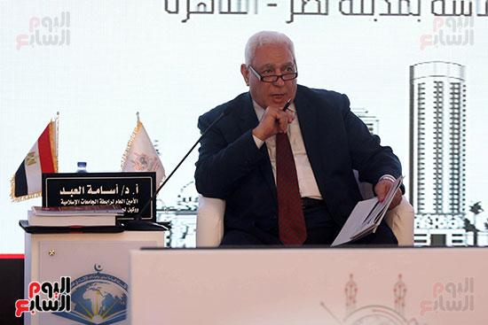المؤتمر العالمي لدار الإفتاء المصرية (5)
