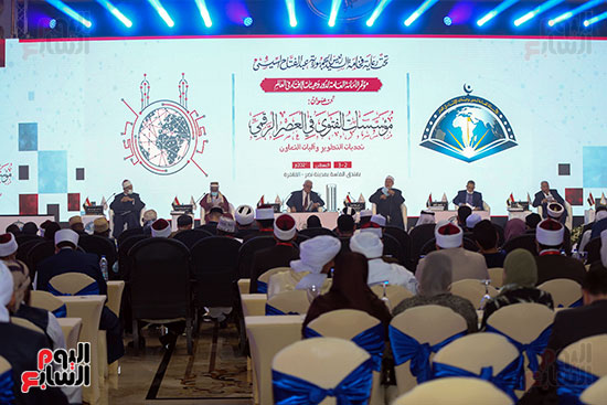 المؤتمر العالمي لدار الإفتاء المصرية (9)