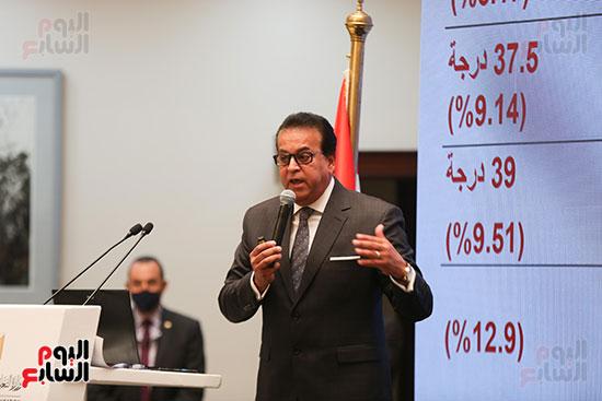 مؤتمر إعلان نتائج المرحلة الأولى لتنسيق الجامعات (15)