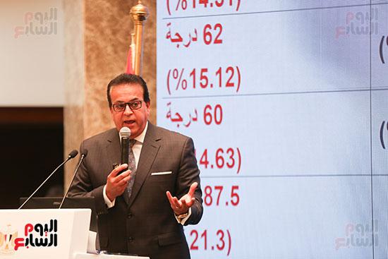 مؤتمر إعلان نتائج المرحلة الأولى لتنسيق الجامعات (18)