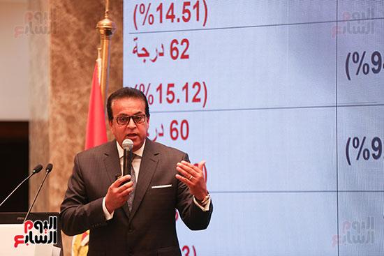 مؤتمر إعلان نتائج المرحلة الأولى لتنسيق الجامعات (17)