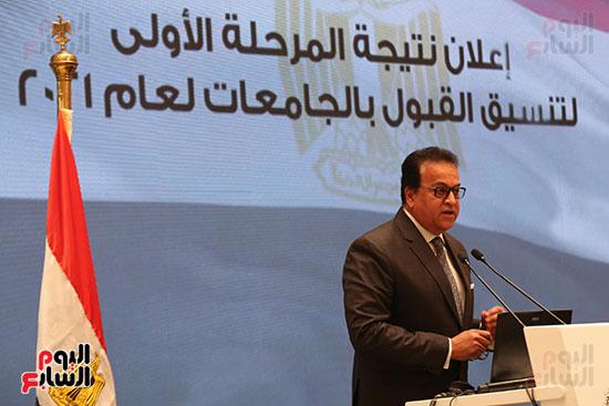 مؤتمر إعلان نتائج المرحلة الأولى لتنسيق الجامعات (3)