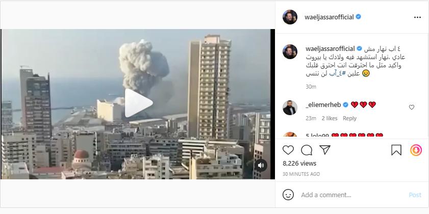 وائل جسار يتذكر انفجار مرفأ بيروت